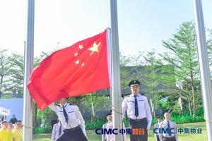 升国旗2.JPG